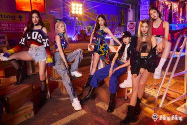 日本人メンバー2名が所属する新生K-POPガールズユニット『Bling Bling』 日韓同時デビュー決定!デビュー曲「G.G.B」11月18日0時より配信開始