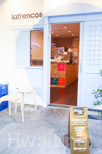 【今どきJC百花の韓国あれこれ体験レポ♡vol.8】映えドリンク無料?!おしゃれでお得なホットスポット「韓国コスメとカフェのお店/lattencos」