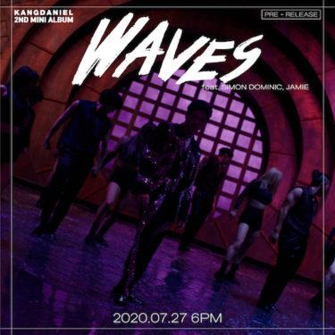 カン・ダニエル、ぴあ日本独占生配信のオンライン・ファンミーティングにて、新曲『Waves』のMVを初公開!