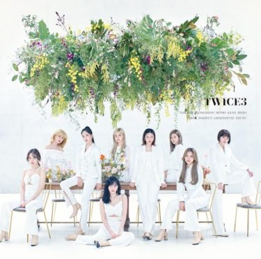 本日リリース『#TWICE3』!  「MORE & MORE -Japanese ver.-」Music Video(Short ver.)公開!