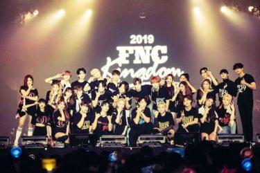 2013年の初開催から2年ぶり6度目となったFNC所属アーティストが大集結する年に一度のファミリーコンサート『2019 FNC KINGDOM -WINTER FOREST CAMP-』から初日2019年12月21日の幕張公演の模様を収録したDVD/Blu-ray、発売決定!