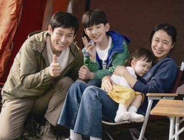 ソル・ギョング×チョン・ドヨン映画『君の誕生日』6月5日(金)公開決定!