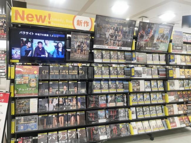 TSUTAYA福岡西新店