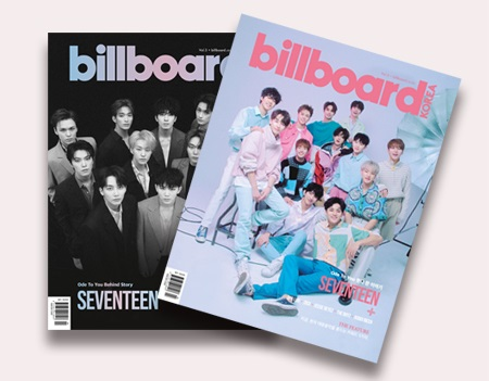 「billboard KOREA Magazine」は「英語版」と「韓国語版」の2冊がセットになっています。