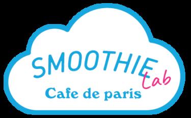 韓国No.1カフェ「カフェ ド パリ」から2ndブランドが登場!テイクアウトカフェスタンド「スムージーラボ」が竹下通り・原宿アルタ前に8月1日(土)OPEN♪