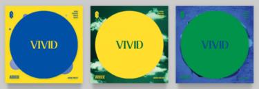K-POPグループ AB6IX(エイビーシックス)ニューアルバム「VIVID」発売!ファンクラブにて会員限定特典付き販売中!  新曲ミュージックビデオ公開! ファンクラブ限定特典付きアルバム販売