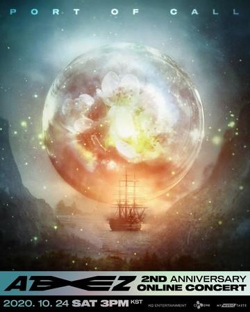 ATEEZが2周年記念で10月24日(土)オンラインコンサート開催!