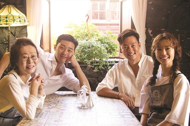 『ユン食堂2』