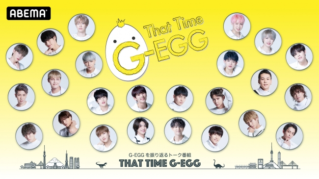 That Time G-EGG