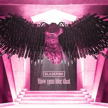 約1年2ヵ月ぶりの新曲 PRE-RELEASE SINGLE「How You Like That」 配信開始&ミュージックビデオ公開! SPECIAL EDITION「How You Like That」予約開始!