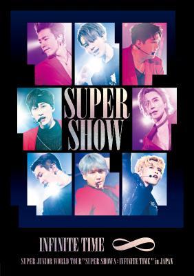 SUPER JUNIOR「SUPER JUNIOR WORLD TOUR ''SUPER SHOW 8:INFINITE TIME'' in JAPAN』 DVD&Blu-ray発売!リリースを記念し、パネル展やビジョン放送、セットリストプレイリストも配信!