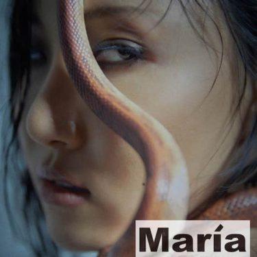 MAMAMOO  メンバーHwa Sa(ファサ) 1st ミニアルバム「María」の配信スタート!  早くも各国でチャート1位を獲得!