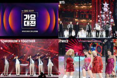 MUSIC ON! TV(エムオン!) 韓国3大歌謡祭 SBS歌謡大祭典/KBS歌謡大祝祭/MBC歌謡大祭典 8/8(土)・9(日)・10(月・祝) エムオン!で三夜連続一挙放送!