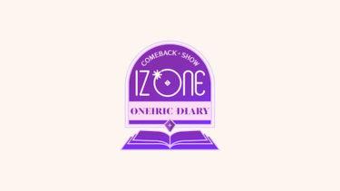IZ*ONE のカムバックスペシャル番組を日本語字幕版でお届け!「IZ*ONE COMEBACK SHOW <ONEIRIC DIARY>字幕版」7月 29 日 23:30 日本初放送!!