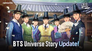 『BTS Universe Story』初のアップデート実施!ハロウィンアクセや新ストーリーが登場