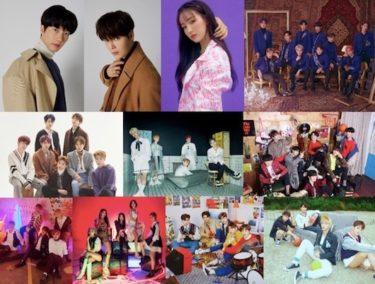 3/2(月)午後6時より生中継!「Power of K Lab7 TOKYO LIVE」ジヒョク・ゴニル(Funky Galaxy)、Golden Child、VERIVERYら出演!