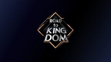 今、注目度 No.1 の K-POP ボーイズグループのカムバック合戦を日本語字幕版でお届け!!「 Road to Kingdom 字幕版 」5月 30 日 17:30 より日本初放送!