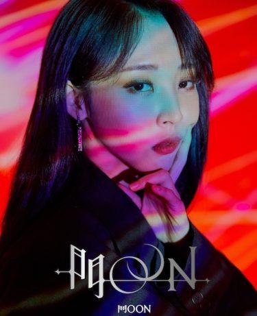 MAMAMOO Moon Byul「門OON:REPACKAGE」キノアルバム発売記念 オンラインファンサイン会開催決定!