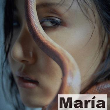 MAMAMOO Hwa Sa 1st ミニアルバム「María」発売記念 オンラインファンサイン会開催決定!