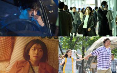 注目の新人俳優×ベテラン俳優!完成度の高い脚本と演出の短編名作シリーズ『KBSドラマスペシャル2019』DATVで9月 日本初放送!