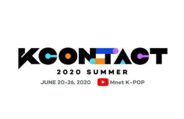 『KCON:TACT 2020 SUMMER』YouTube で 6 月 20 日~26 日の 1 週間 開催決定!  CJ ENM 主催! 世界中からオンラインで新たな K-Culture に会えるイベント!