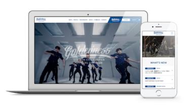 韓国の男性アイドルグループ Golden Childの公式ファンクラブをリニューアル