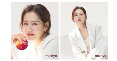 ソン・イェジンが専属モデル!韓国スキンケアブランド「魔女工場」から、<瞬間美肌>なクッションファンデ新発売!
