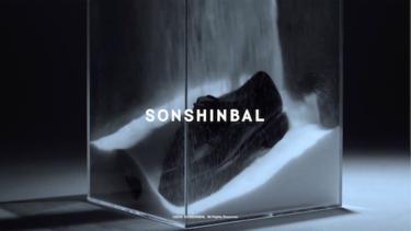 韓国で大人気のシューズブランドSONSHINBAL(ソンシンバル)がついに日本初上陸!