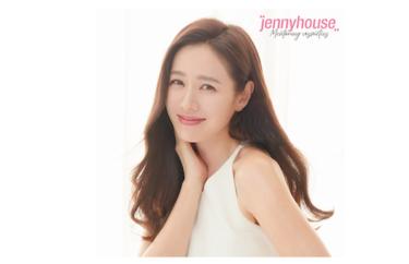 人気ドラマ「愛の不時着」ソン・イェジンのメイクを手掛ける韓国ヘアサロンとして話題!「ジェニーハウス」のオリジナルコスメがお得に!  人気のクッションファンデやティントなどが、9/1~9/10の期間限定で20%オフ!
