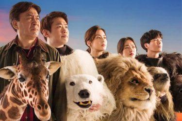 韓国映画『シークレット・ジョブ』公開決定!