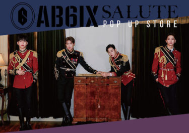 AB6IXがアルバム発売を記念しPOP UP STORE開催&渋谷をジャック!