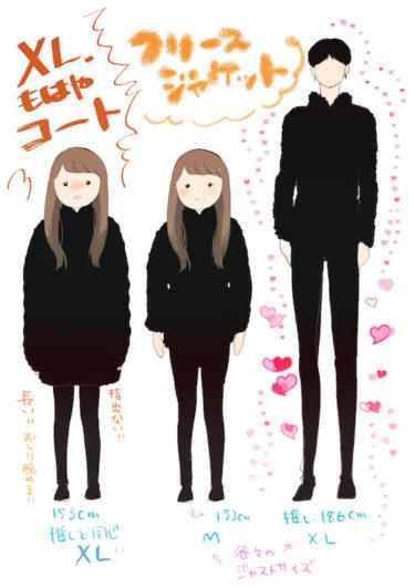 【漫画家・香穂の韓流らぶ♡コラム vol.3】『推しと同じのが欲しい!②』