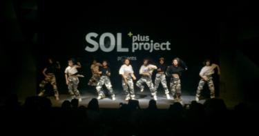 韓国大手芸能スクール「SOL+plus projectHQ」とオンラインスクール事業に関する基本合意書を締結。「カスタム動画販売サービスCeVio」で2021年 春のリリースを目指す。