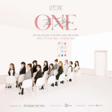IZ*ONE オンラインコンサート 「ONE, THE STORY」メインポスター公開 2021年3月13日(土)20:00/3月14日(日) 17:00 IZ*ONE ONLINE CONCERT [ONE, THE STORY]視聴ページ