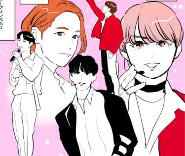 【漫画家・香穂の韓流らぶ♡コラム vol.6】『JO1の韓国音楽番組M COUNTDOWN出演について!』