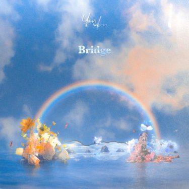 日本と韓国にルーツを持つYonYon、平和を願うメッセージを込めて放つ新作「Bridge」をリリース。