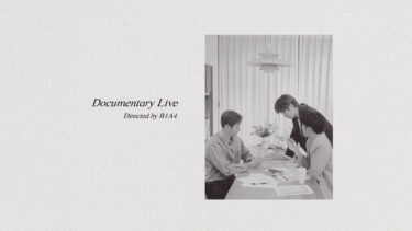 B1A4初のオンラインドキュメンタリーコンサートを 日本語字幕版 で オンエア!「Documentary Live – directed by B1A4 」3月19日 日本初放送決定!