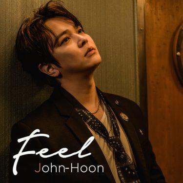 歌手キム・ジョンフン(John-Hoon)の新曲「Feel」配信スタート! サイト限定コンテンツも満載の日本公式ファンクラブサイトも同時オープン!