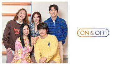 スターのONとOFFを新たな視線で描く私的ドキュメンタリーがパワーアップ! 「 ON & OFF 」5月14日19:00~ 日本初放送!