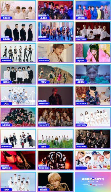 CJ ENM開催!世界最大級のオンラインKカルチャーフェスティバル『 KCON:TACT 3』過去最大級の豊富なコンテンツを世界中のK-POPファンにお届け!