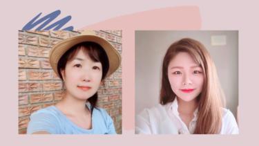 視聴無料「オンラインで韓国語を学ぶ・楽しむ」3月25日(木)20時は韓国語シンポジウムを開催 韓国語シンポジウムは、日本最大級オンライン習い事「カフェトーク」が主催する無料の韓国語学習オンライン配信コンテンツです。
