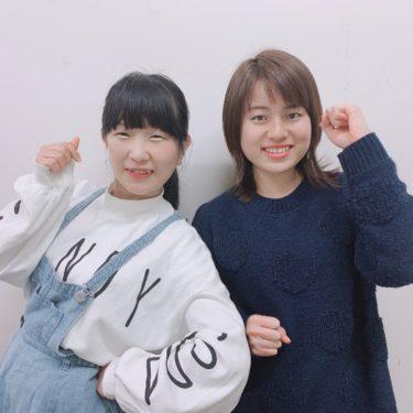 4/9(金)吉本興業所属・日韓お笑いコンビ「すまいるJK」によるお笑いライブ無料ご招待!