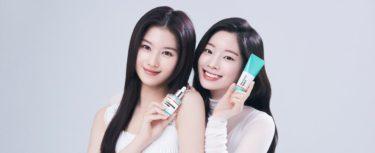 人気コスメブランド「 A'pieu 」のイメージモデルに『 TWICE 』 サナさんとダヒョンさんを起用