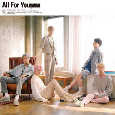 CIX JAPAN 2nd SINGLE「All For You」本日リリース!MVフルバージョンも公開!POPUP STOREの開催やCIX文庫などCIXの魅力溢れる施策にも注目!