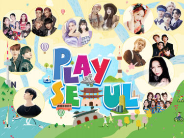 ATEEZ、NCTなど人気アイドル出演! 街歩きバラエティ「PLAY SEOUL」が Amazon Prime Videoチャンネル「Channel K」で 独占配信開始!新規登録で60日間無料!