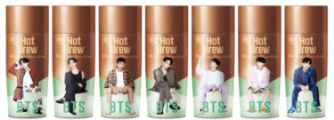 BTSコーヒー新商品「マカダミアモカラテ」他、全3バージョンが2021年6月日本初登場!4月16日よりブロコリストアで先行予約受付開始!