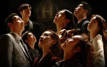 KNTV『ペントハウス2』『怪物』6月日本初放送決定!