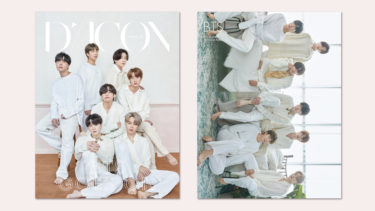 BTS神写真集が再臨 Dicon 写真集『BTS goes on!』JAPAN SPECIAL EDITIONの公式独占発売が決定!
