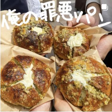 【オリジナル記事】「NiziUに食べてもらうのが最終目標🥺」?!人気グルメインフルエンサー「ウルフ」監修の韓国マヌルパンが爆発的人気で期間限定販売中!