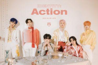 WEi(ウィーアイ)ニューアルバム 「IDENTITY : Action」6月19日(土)にリリース決定! ~抽選で480名様をオンラインサイン会にご招待!~